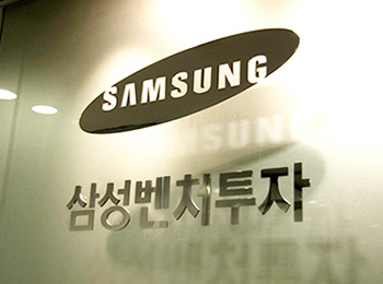 Samsung Venture Investment